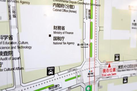 PAK75_kokuzeisyouzaimu20140905165812_TP_V