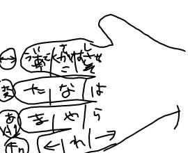 livejupiter-1532141974-73-270x220