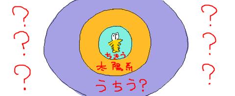 livejupiter-1529121040-30-490x200