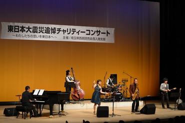 チャリティーコンサート1