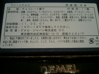 9f1c3851.jpg
