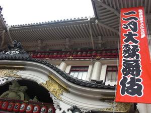 kabuki 005
