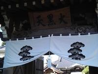 長泉寺 001