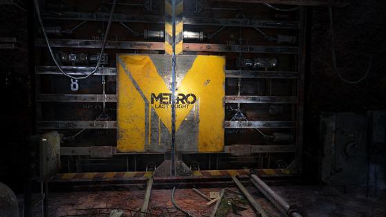 MetroLL 2013-05-15 02-39-31-91
