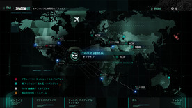 Blacklist_DX11_game 2013-08-21 14-15-33-26