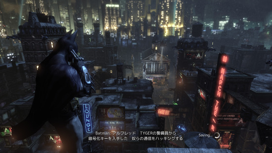 BatmanAC 2011-11-23 04-19-02-43
