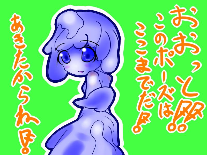 slime233