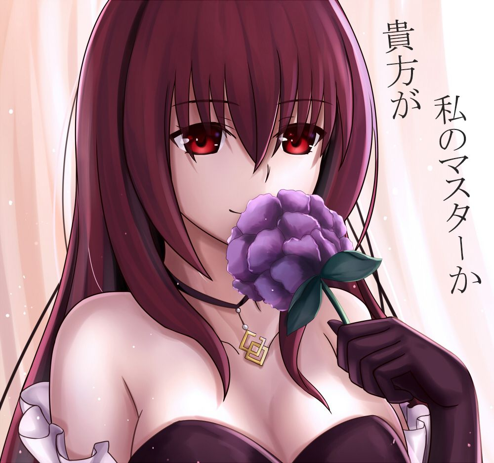 scathach_(fategrand_order)020