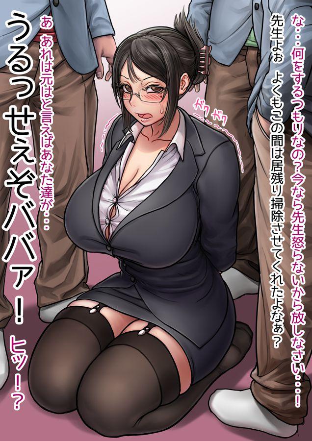 スカートスーツ 女一人 -コミック -アニメーション281