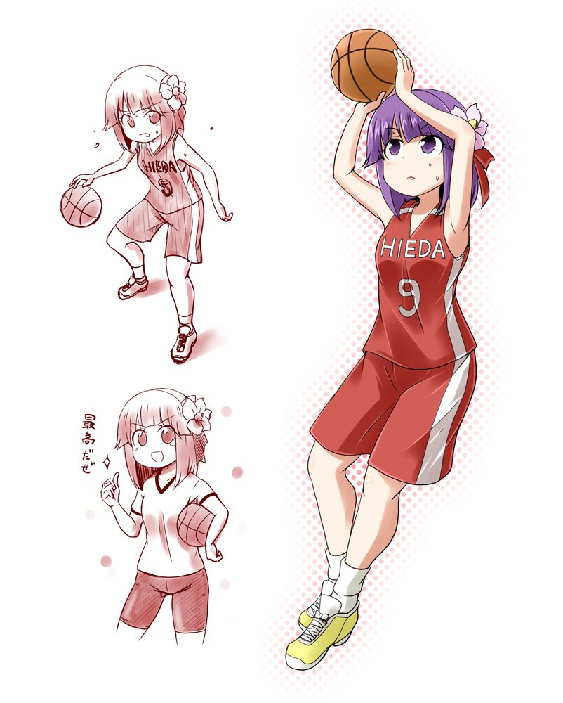 basketball_uniform131