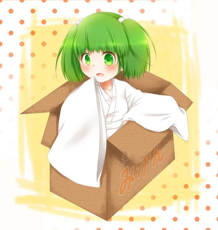 箱の中に093