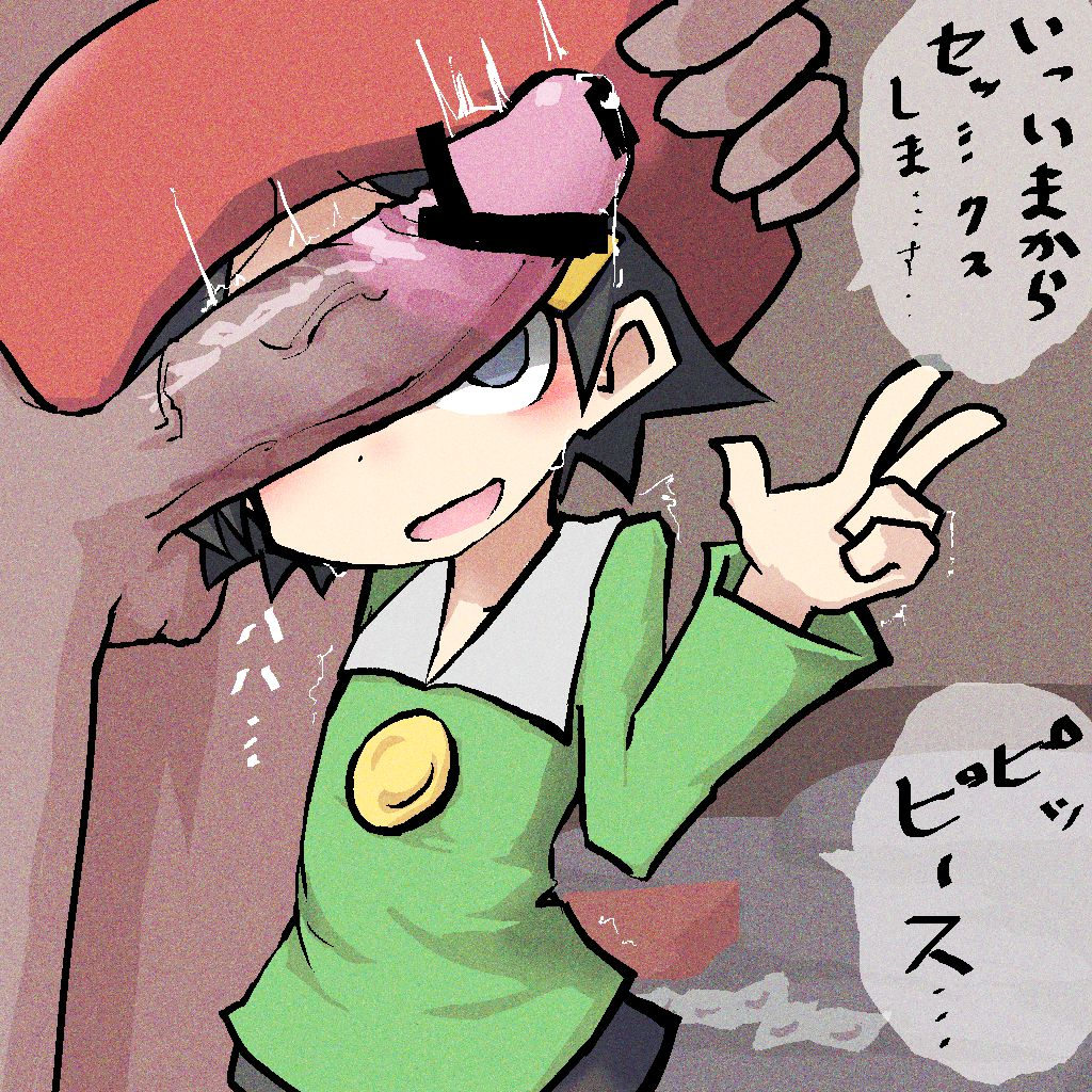 mekakushisao092