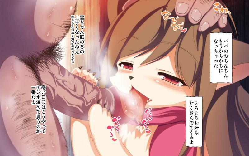 yuki_(ookami_kodomo)005
