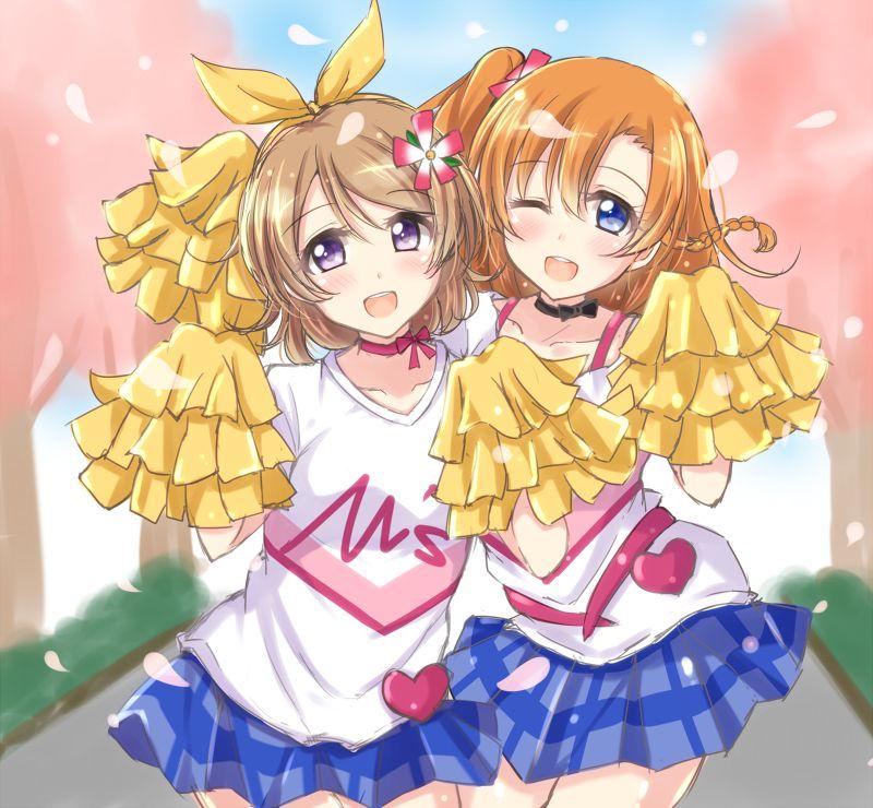 cheerleader172