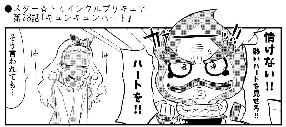 kaguya_madoka109