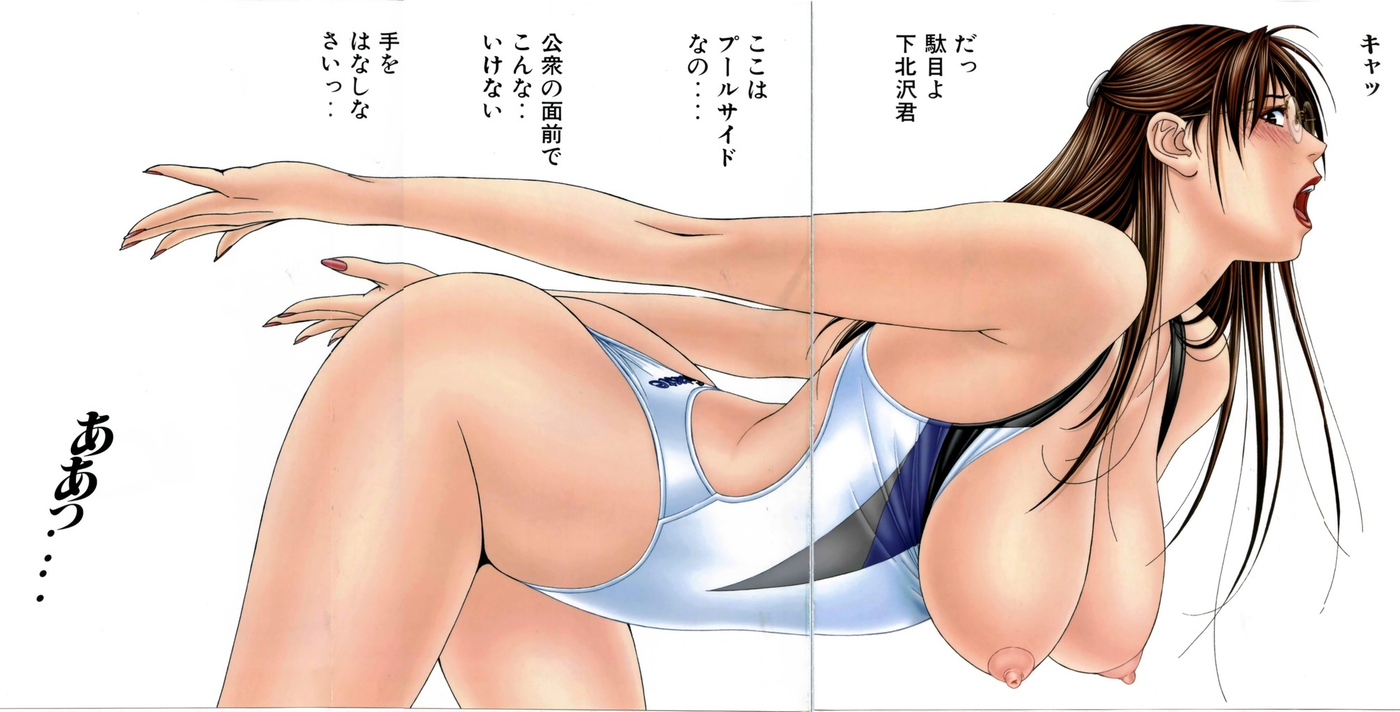 hanging_breasts leaning_forward362