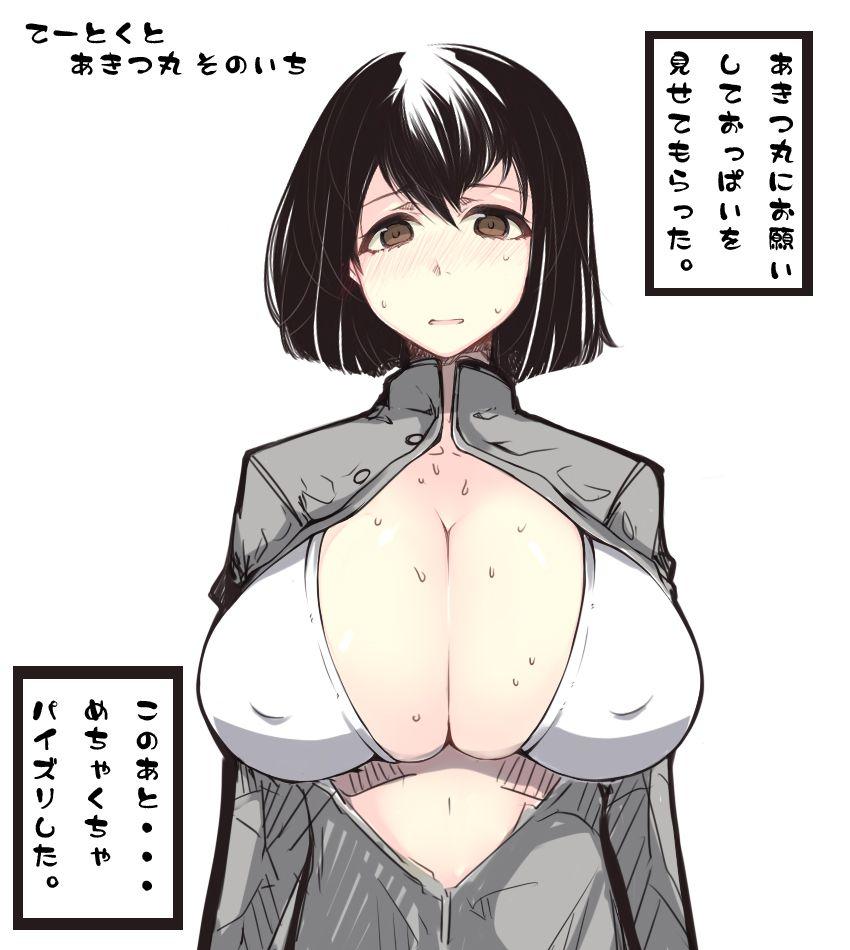akitsu_maru_(kantai_collection)354