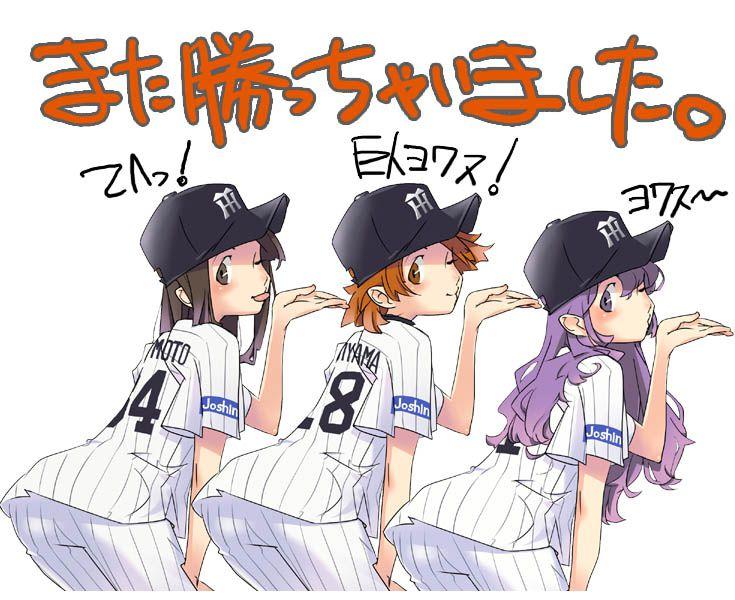 baseball_uniform014