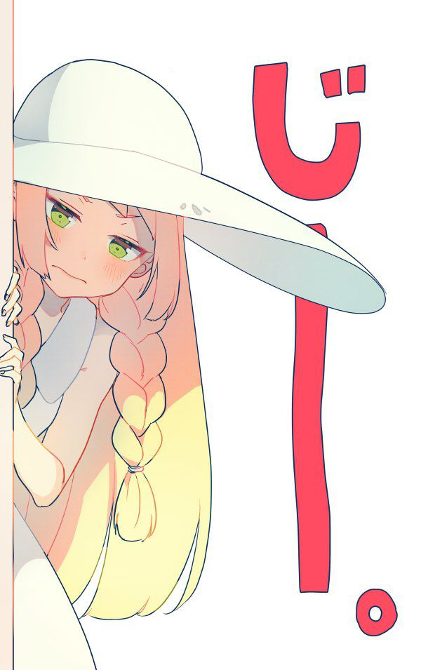 lillie_(pokemon)068