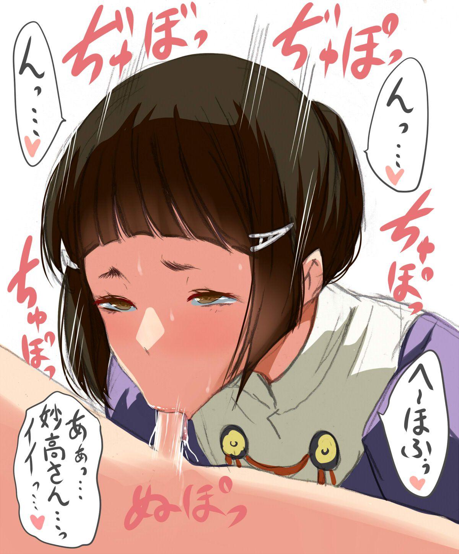 Hyottoko Blow job622