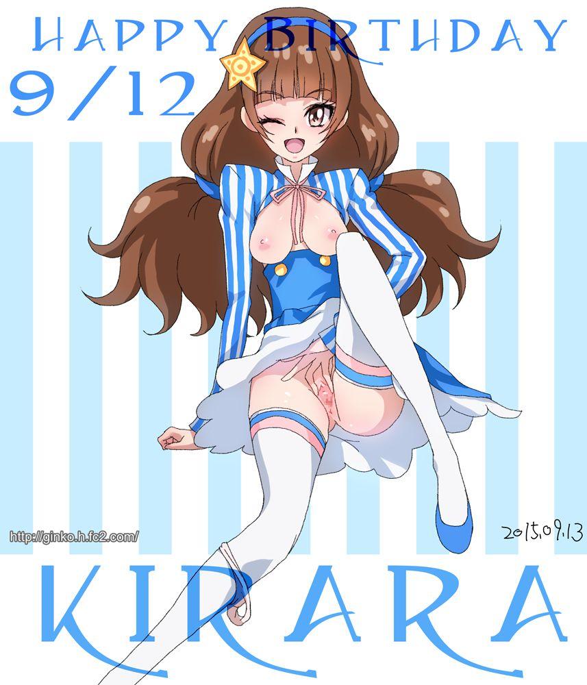 amanogawa_kirara -cure_twinkle093