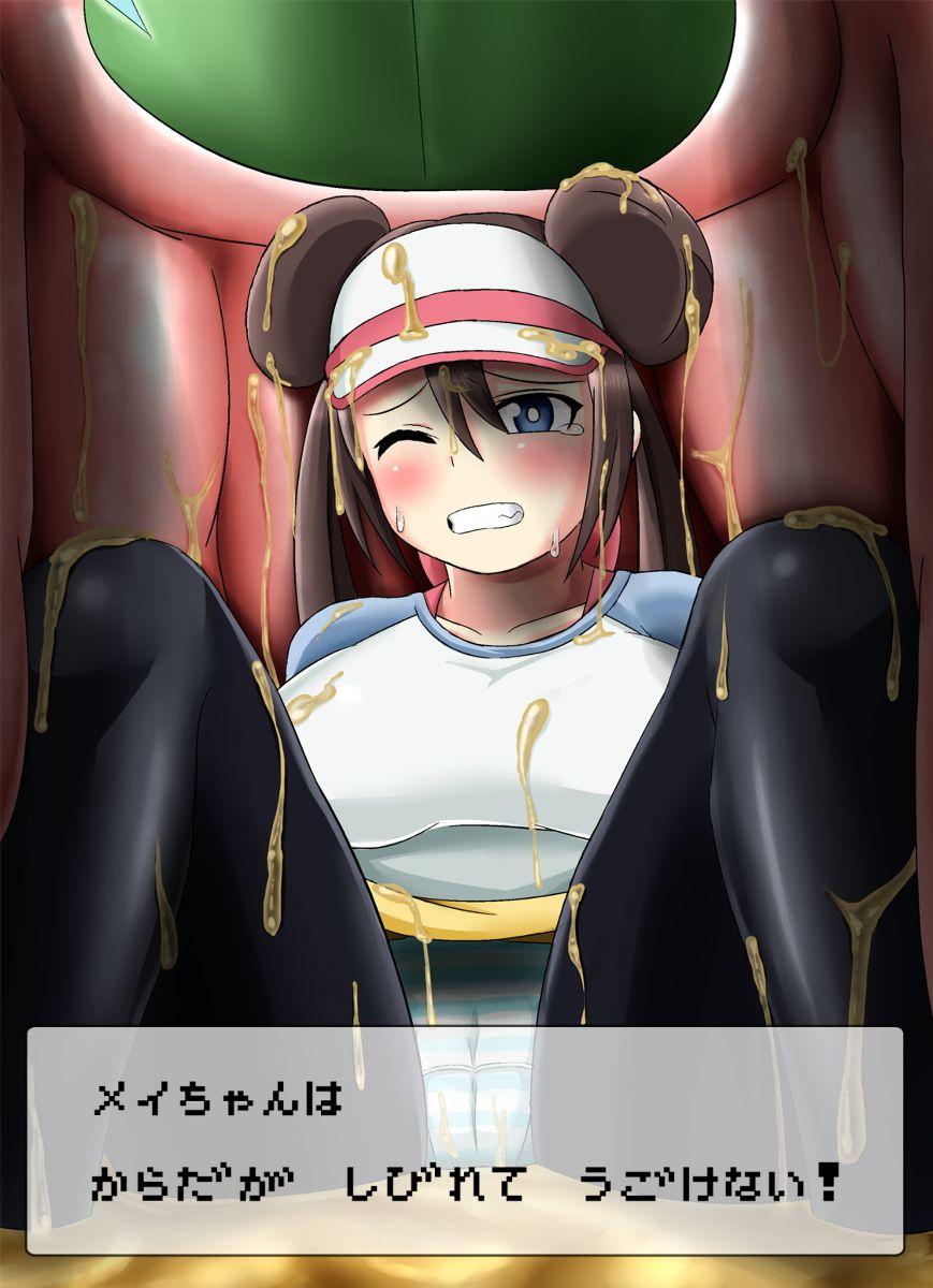 mei_(pokemon)066