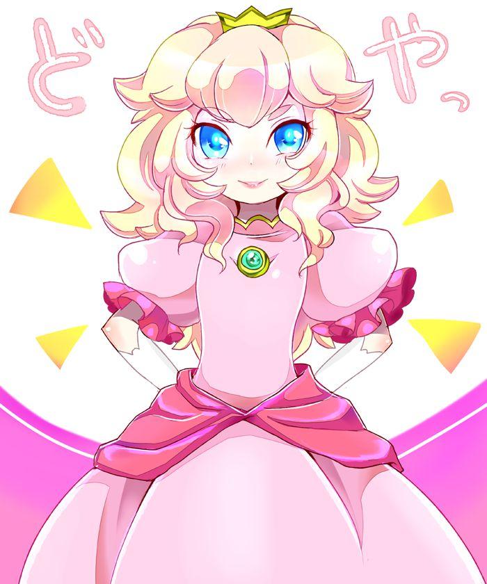 princess_peach920