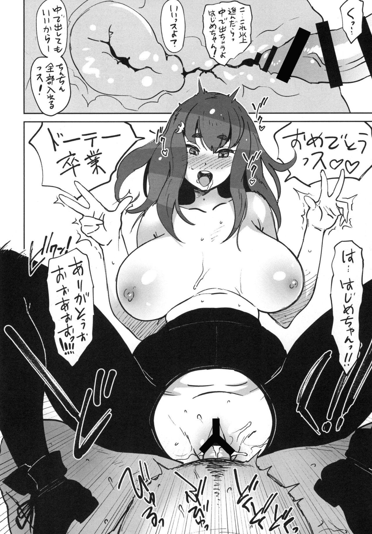 ichinose_hajime042
