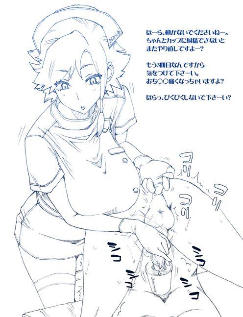 milking_handjob187
