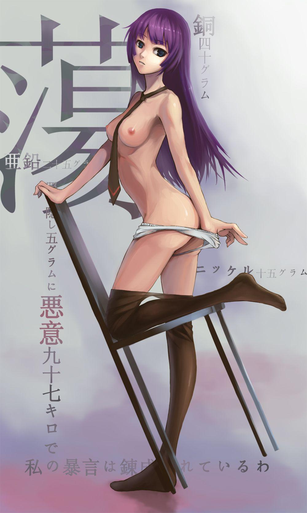 senjougahara_hitagi305