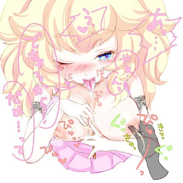 princess_peach337