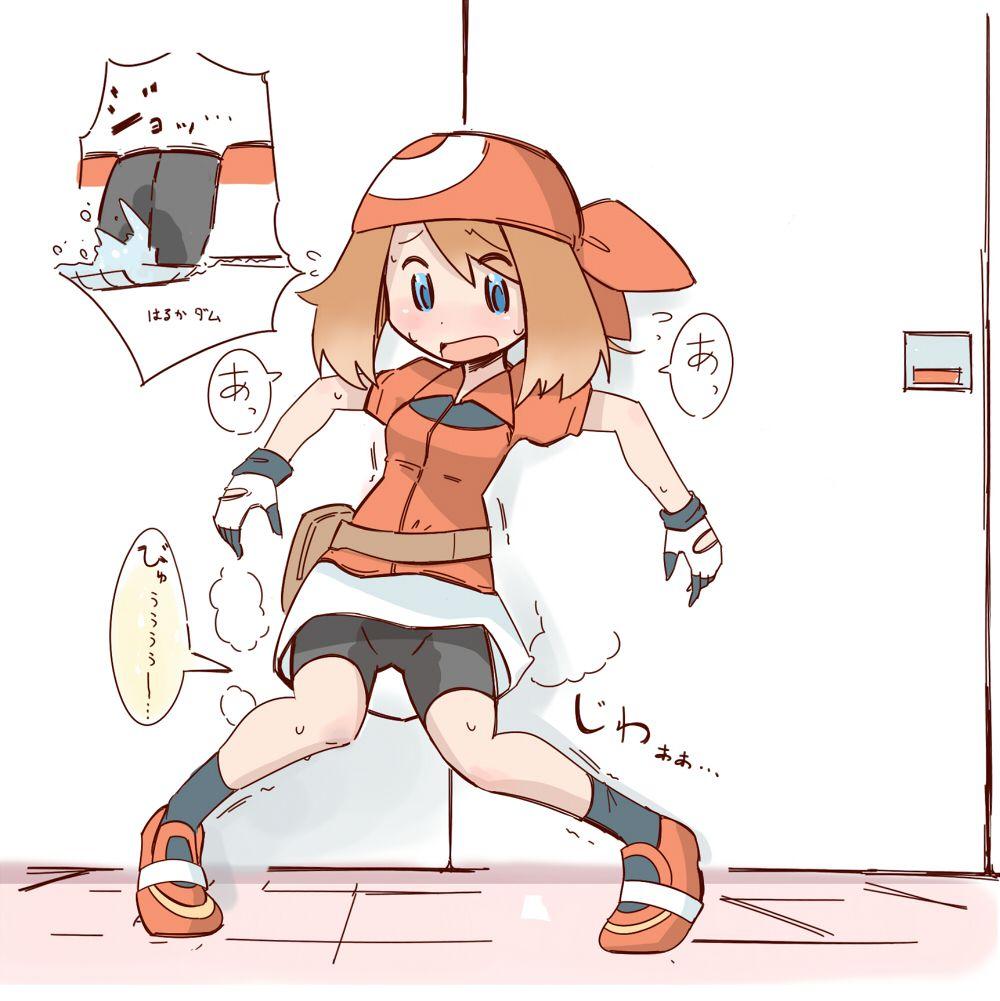 GBAmay_(pokemon)256