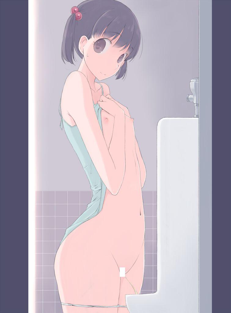 urinating023