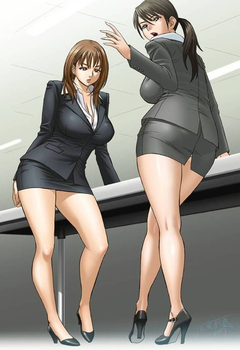 office lady0072