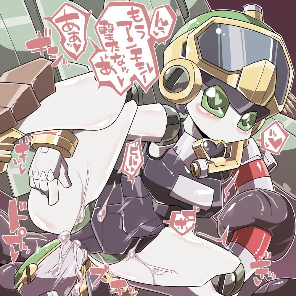 medabots robot200