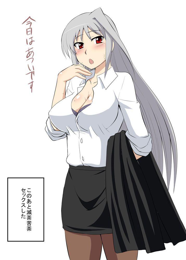 スカートスーツ 女一人 -コミック -アニメーション060