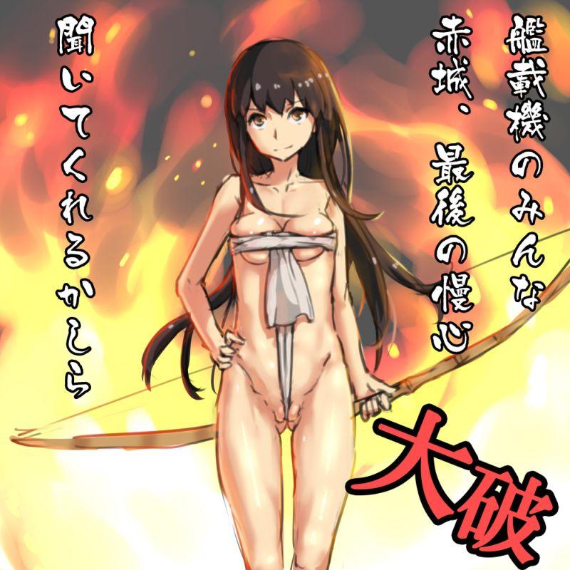 山田の性活が第一211