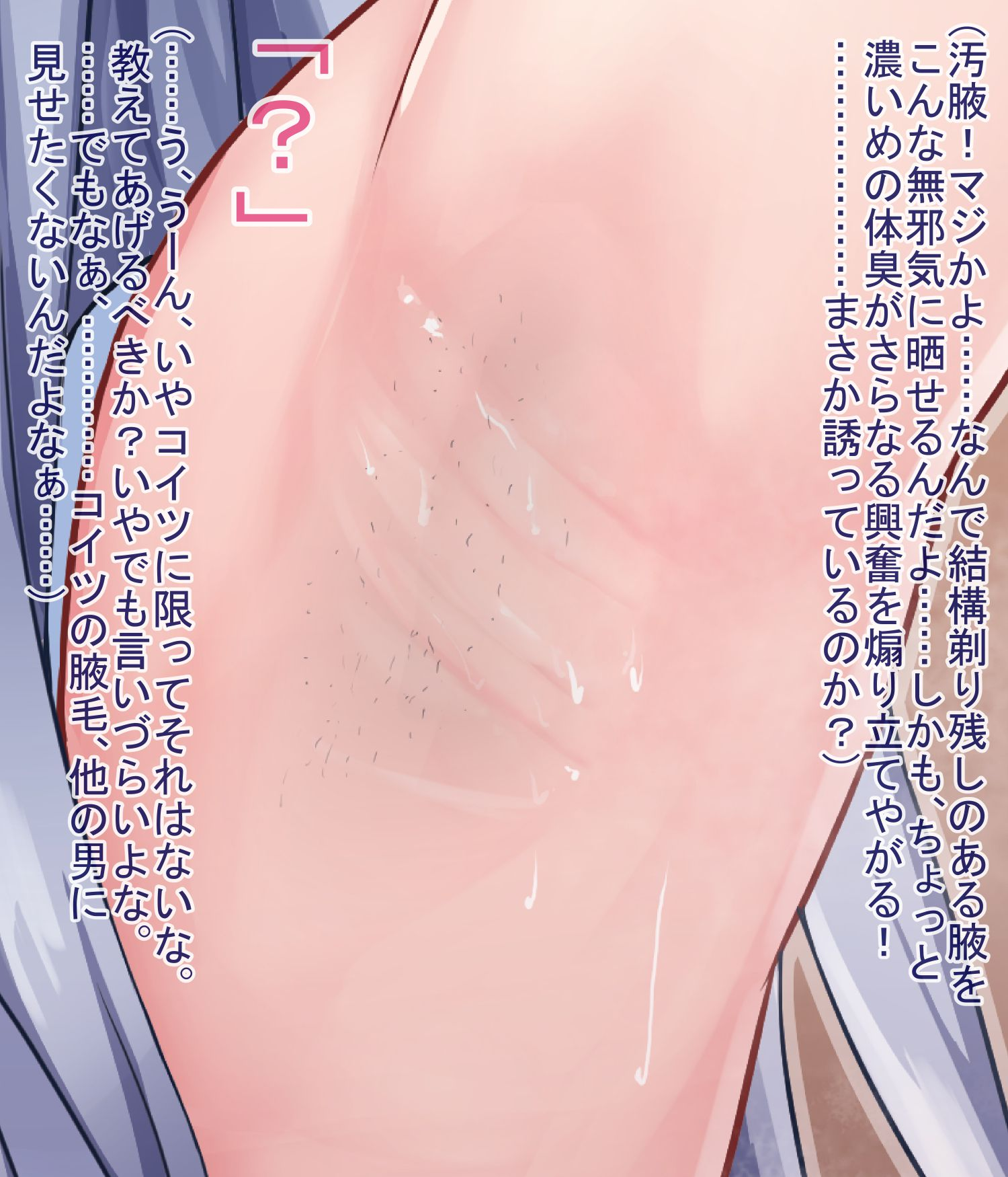 armpits hair steam076
