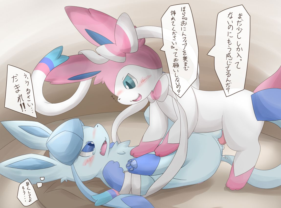 glaceon060