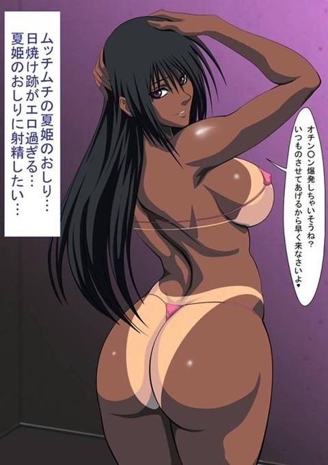 hiyakeato630
