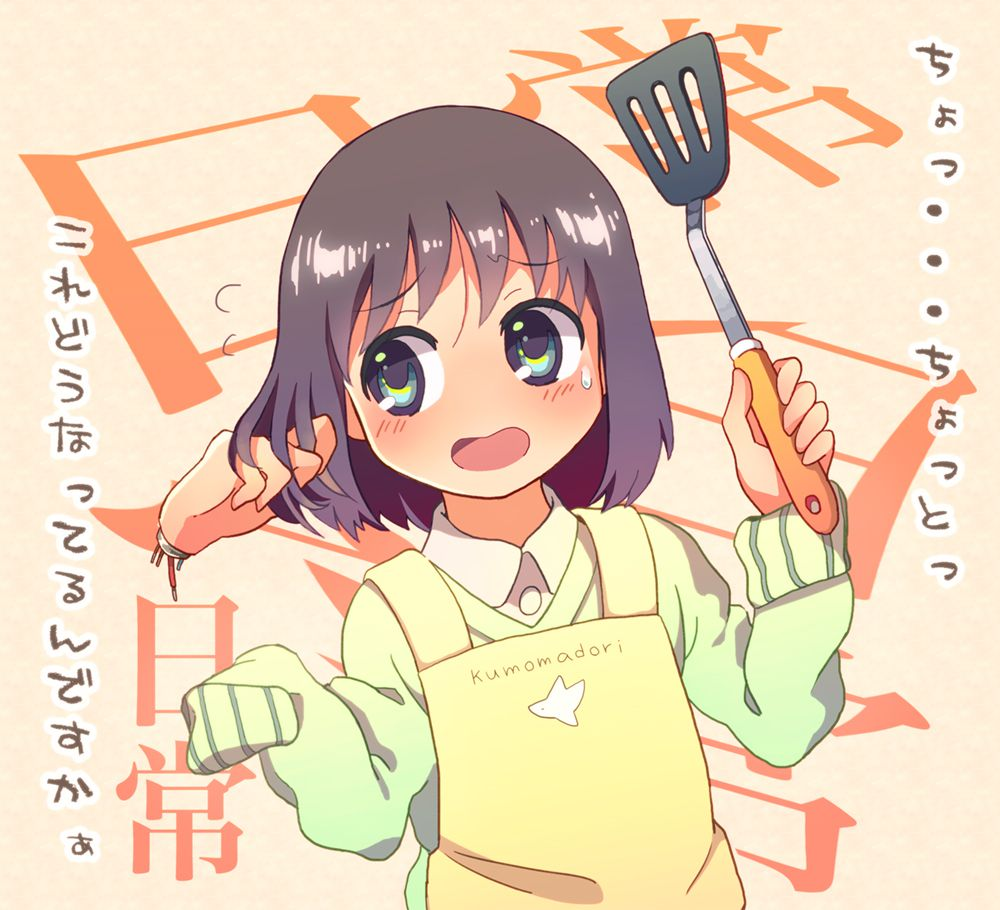 shinonome_nano213