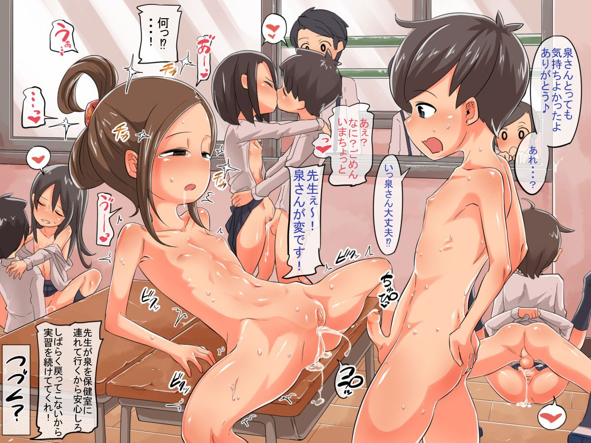loli completely_nude1028