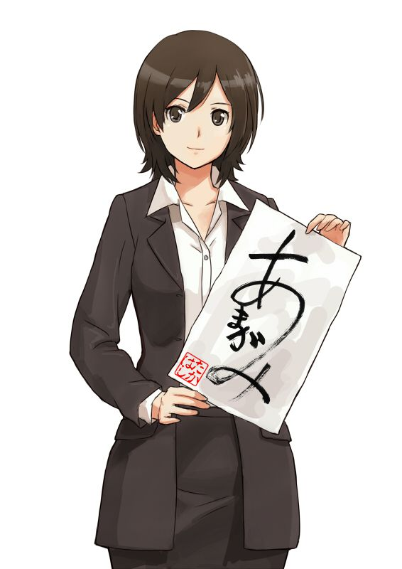 スカートスーツ 女一人 -コミック -アニメーション267
