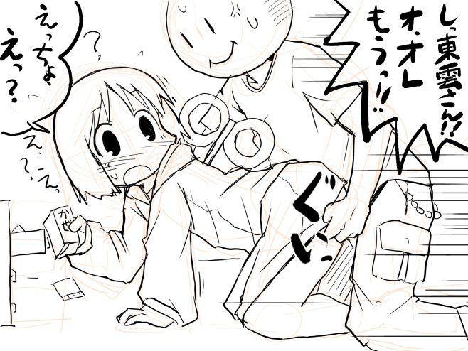 shinonome_nano194