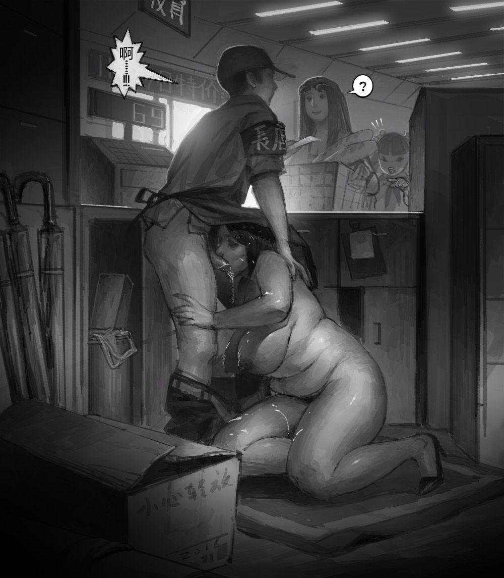 stealth_sex427