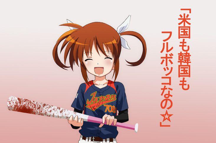 baseball_uniform109