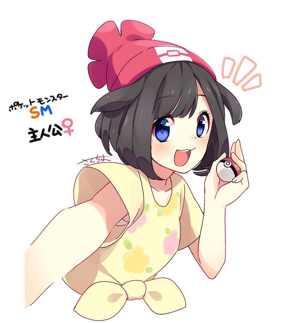 female_protagonist_(pokemon_sm)092