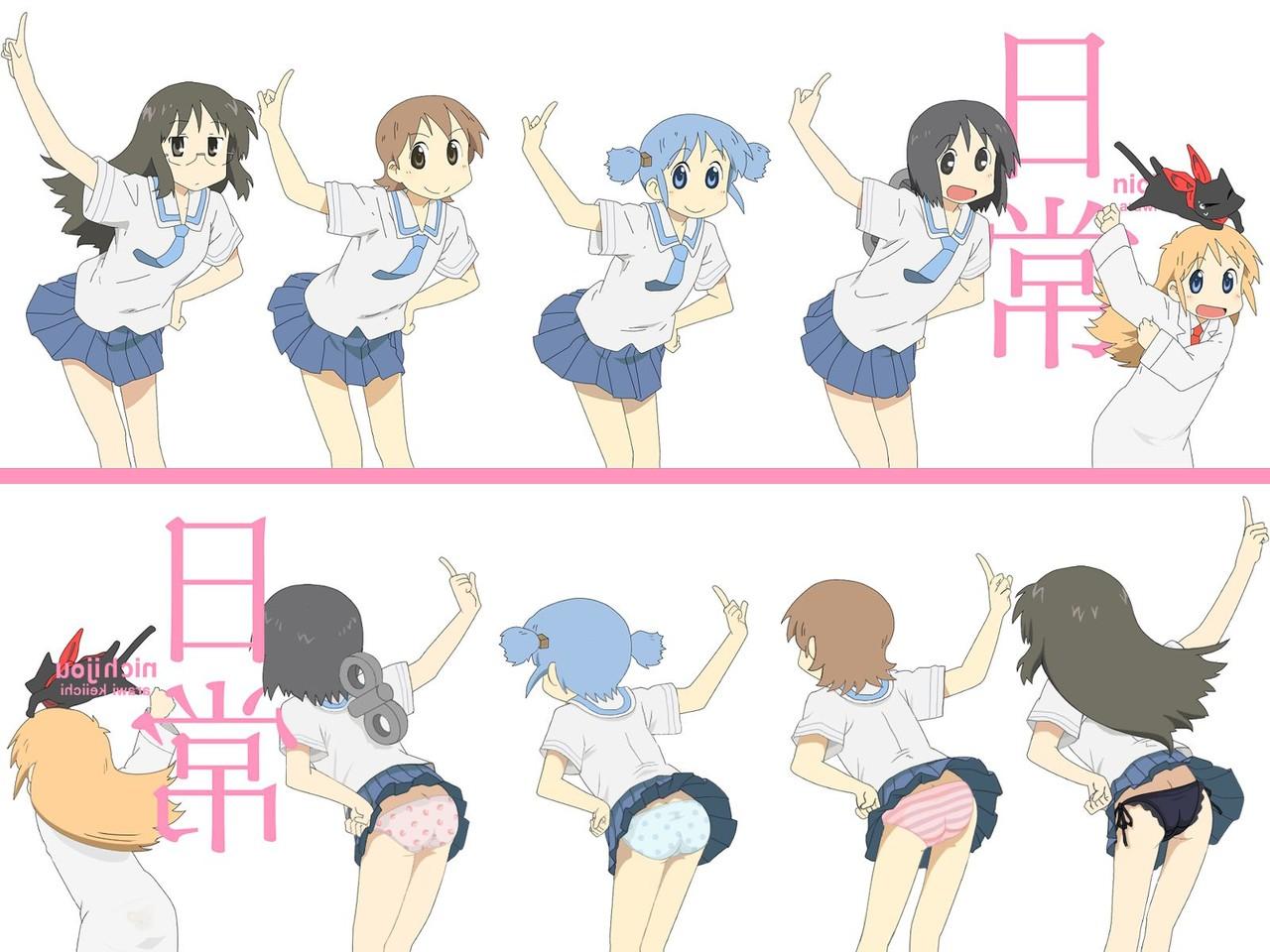 naganohara_mio020
