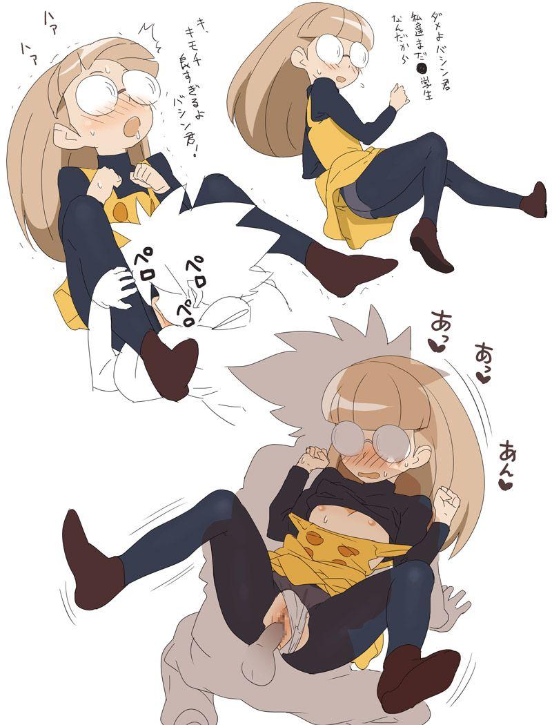 otonashi_fumiko035