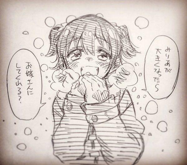 akagi_miria064